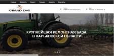 Grand-DVS Ukrainian Company