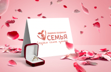 Логотип свадебного объединения