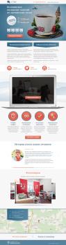 Дизайн сайта InTalk