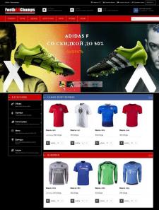 Интернет-магазин футбольной тематики