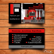 Двухсторонняя красная визитка по мебели