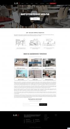 Создание сайта для мебельного салона LEX