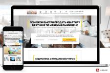 Агентство недвижимости Проспект — Продажа квартир