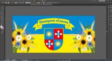 Макет флага (отрисовка в вектор)