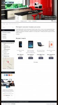 Интернет магазин по продаже электроники и техники