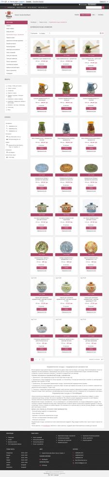Статьи для интернет магазинов посуды
