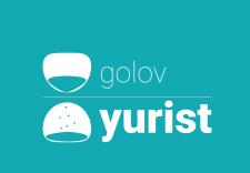 Логотип для юридичного вебсайту