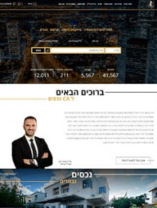 Сайт визитка агентства недвижимости