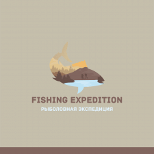 fishing expedition