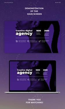 Главный экран для креативного агентства