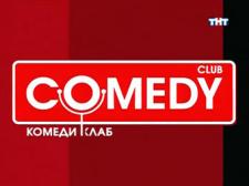 """""""Газпром-медиа"""" оценивает Comedy Club в 450 миллионов долларов"""