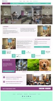 BEAUTY HUB (WordPress)