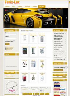 """Интернет-магазина на joomla 2.5 """"Отопительное обор"""