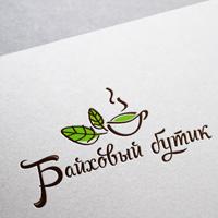 Магазин и кафе по продаже сортов элитного чая