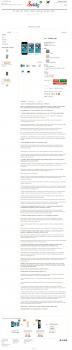 Продающий текст об iPhone 5S (SEO)