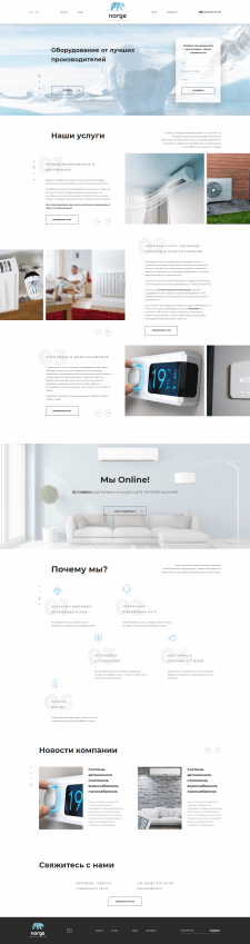 Landing page - Norge