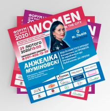 Рекламна афіша для спікера жіночого форуму