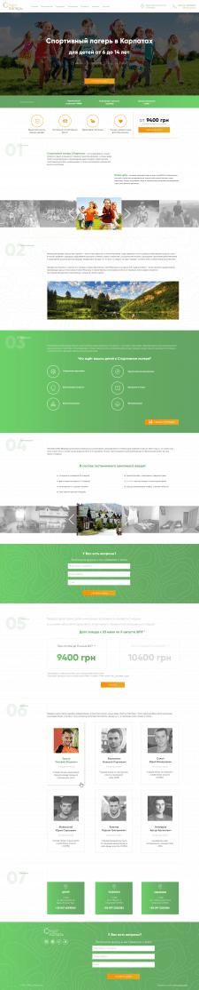 Sport Camp Landing page concept