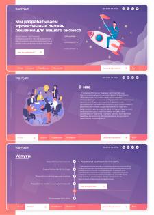 Сайт для Web studio
