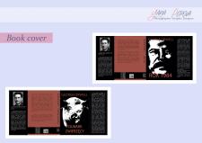 """Обложки к книге """"год 1984"""" и """"Скотный двор"""""""