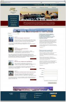 SROjur.ru - юридические услуги г. Новосибирск
