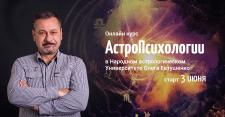 Продвижение школы астрологии в Facebook