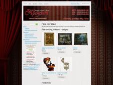 Редизайн и перенос на новый движок сайта present.pl.ua