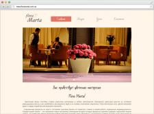 Цветочный магазин Flora Marta