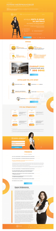 Business trainer landing page