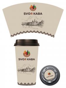 Дизайн стаканчиків для кави