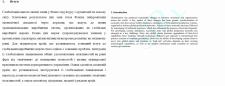 Переклад результатів дослідження CSIRD