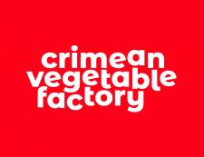 Crimean Vegetable Factory