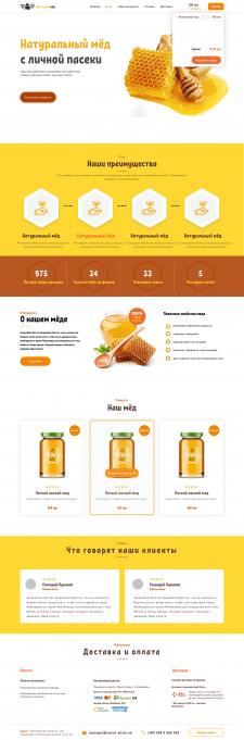Дизайн сайта по продаже мёда