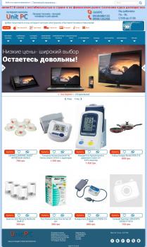Редизайн Интернет-магазина + доделки