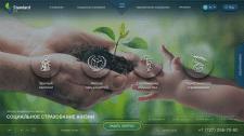 Дизайн сайта по страхованию (концепт)