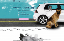 Сайт продажи автогамаков