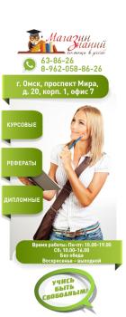 Аватар для группы Вконтакте
