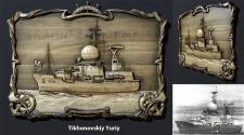 Барельеф корабля для ЧПУ