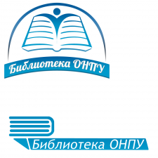 Библиотека ОНПУ