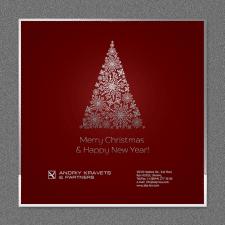 Новогодняя открытка в корпоративной гамме 4