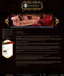 Сайт фабрики мебели Yavorina
