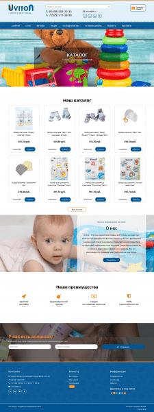 Магазин детских товаров оптом