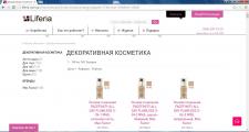 Наполнение сайта liferia.com.ua (косметика)