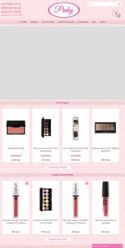 Интернет-магазин Pinky