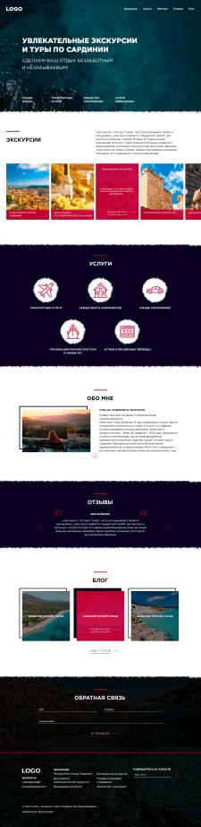 Сайт S-putnik