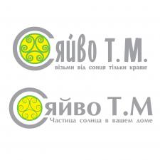 Логотип Сяйво