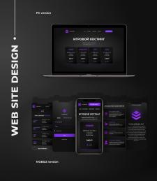 Дизайн сайта для игрового хостинга - ArcadaHost