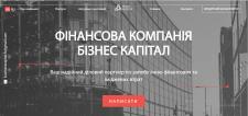 http://businesscapital.com.ua/