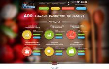 ARDmedia