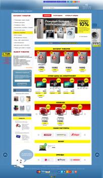 Дизайн интернет магазина -3